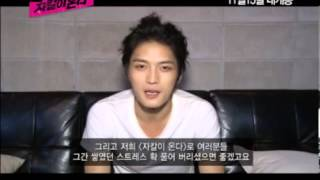 [ENG] Jackal is Coming - Song Jihyo & Kim Jaejoong SAT Cheer