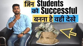 Top 5 must do things in your 20's | Want to Earn more money? | Praveen Dilliwala