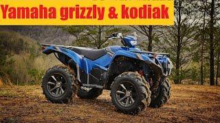 Квадроцикл Yamaha Grizzly 700 EPS и Kodiak 450. Тест драйв Yamaha Experience в Konakovo River Club