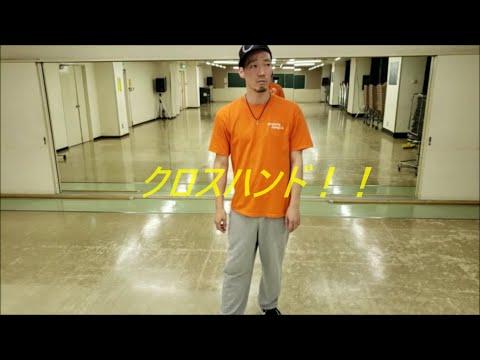 【クロスハンド】ロックダンス編!!【cross hand】