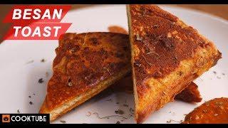 Besan Toast Recipe | Crispy Besan Toast | Quick Toast Recipe