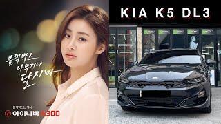 2021 기아자동차 K5 가성비 블랙박스 추천 아이나비…