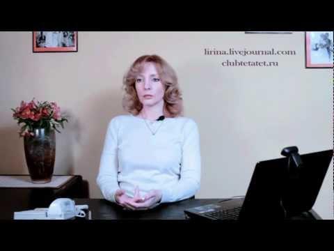 знакомства с женщинами для интима в красноярске
