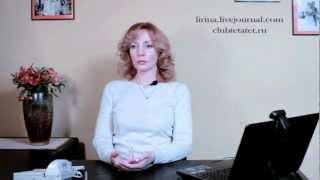 Ирина Лебедь - Я лесбиянка
