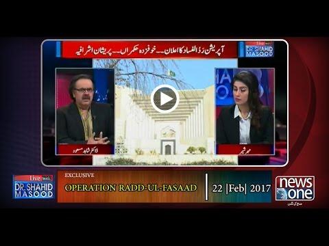 Live with Dr.Shahid Masood | 22-Feb-2017  | Operation Radd-ul-Fasaad