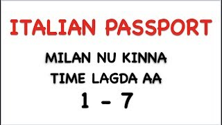 ITALIAN PASSPORT 7 STEP   IN PUNJABI