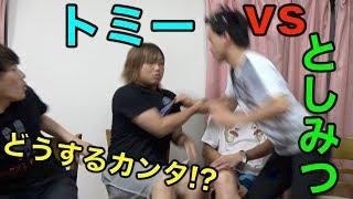 【普通に怖い】撮影中に口論→ガチ喧嘩ドッキリ!!! thumbnail