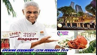 Sri Lanka Food Fest in Singapore Opening Ceremony