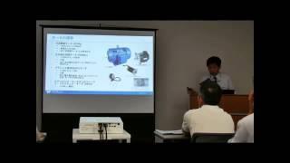 モータ・ドライブ解析テクニカル・セミナー#1
