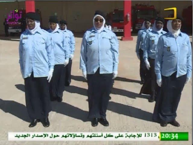 نواكشوط .. تخليد اليوم العالمي للحماية المدنية تحت إشراف الأمين العام لوزارة الداخلية
