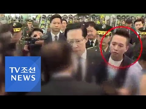 군인권센터 임태훈 소장, 마린온 사고 조문 때 송영무 '엄호'