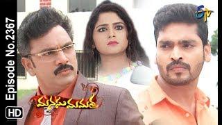 Manasu Mamata   22nd August 2018   Full Episode No 2367   ETV Telugu
