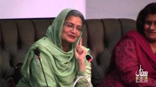 Kuch Khaas: Oxford University Press (Urdu English Dictionary Launching Ceremony)