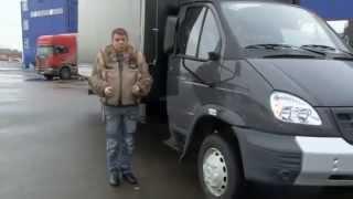 Грузоперевозки Валдай 40 куб(Перевозка грузов автомобилем Газ Валдай с кузовом объемом 40 куб.м. Обзор. Заказать перевозки автомобилями..., 2014-07-15T13:24:57.000Z)