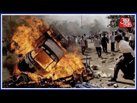 नरोदा की गलियों में 97 बेकसूरों की लाशें थी; देखिए नरोदा-पाटिया में उस रोज हुआ क्या था?