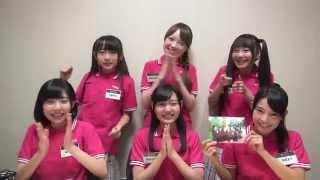 HMVの制服を着た乙女新党からコメント到着♪ ニューシングル「ビバ ! 乙...