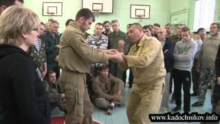 Базовая Техника Освобождения От Захватов в Системе Кадочникова