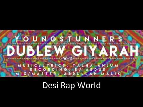 W11 (Audio Song) ~ Talha Anjum (Young Stunners)