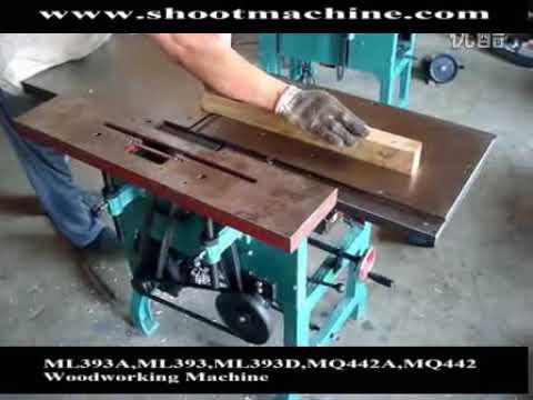 Ml393a Ml393 Ml393d Mq442a Mq442 Woodworking Machine 2 Youtube