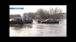 Барнаул. Павловский тракт затопило