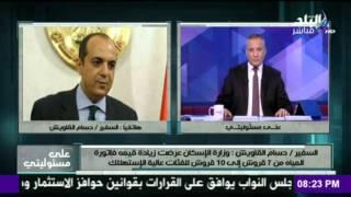 بالفيديو.. «الوزراء»: عرض برنامج الحكومة على «النواب» في الأسبوع الأول من فبراير