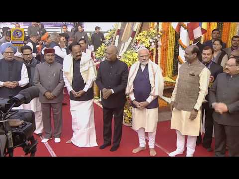 Indian President, Vice President & Prime Minister Giving Floral Tribute To Dr. B. R. Ambedkar