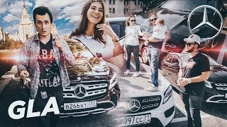 Мнения реальных владельцев о GLA и чем отличается новый от дореста? Изучаем Mercedes-Benz GLA 250 :)