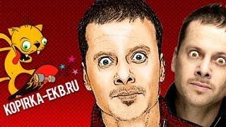 Как сделать рисунок в стиле комикса из фото? | Видеоуроки kopirka-ekb.ru