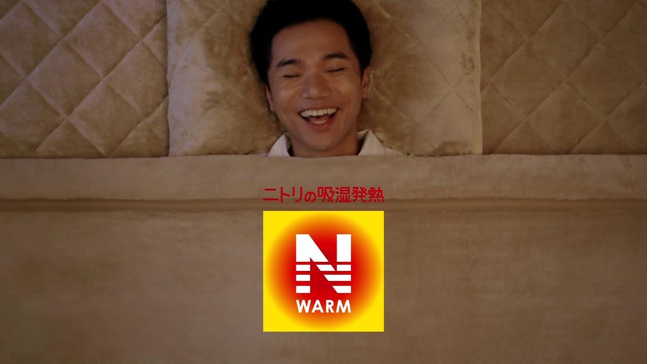 ウォーム N ニトリのNウォームは本当に暖かい?掛け布団を購入した最新の口コミ体験談!|洗活(せんかつ)