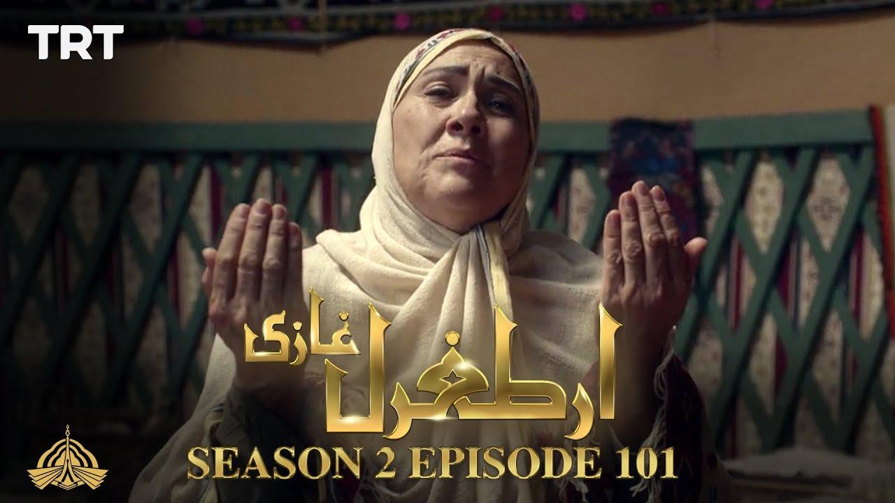 Download Ertugrul Ghazi Urdu | Episode 101| Season 2