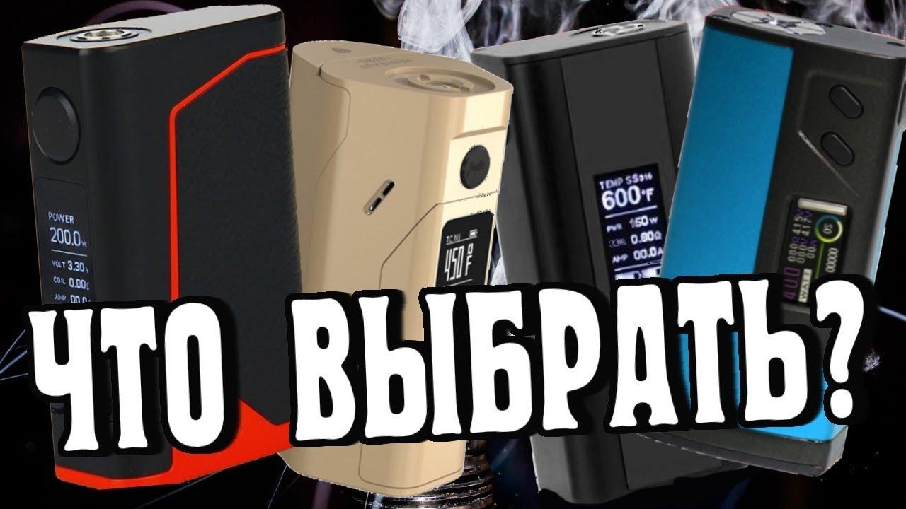 моды со встроенным аккумулятором 2018