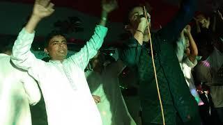 Ore nil doriya | Abdul Jabbar | Sareng Bou | cover Hossain sharif