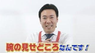合同会社まかせんしゃいとは?!