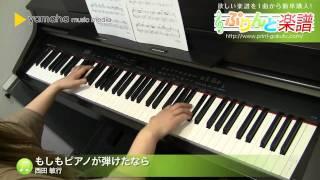 使用した楽譜はコチラ http://www.print-gakufu.com/score/detail/27712...
