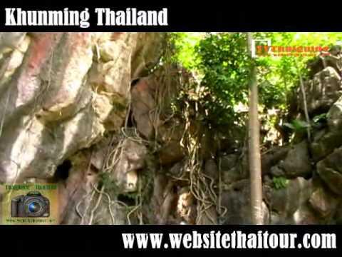 เที่ยวจังหวัดเลย สวนหินผางาม คุนหมิงเมืองไทย