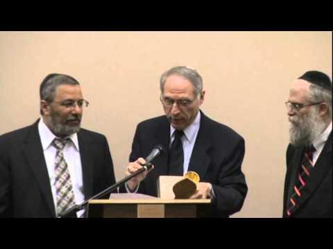 Bais Chabad Torah Center - Annual Dinner 2009