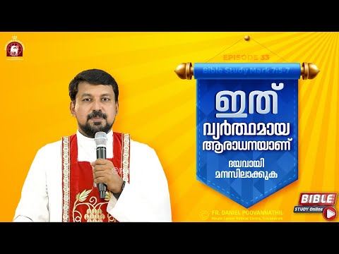 Pay Heed, - This  Worship  is in Vain !   Mark 7:5-7.   Fr. Daniel Poovannathil