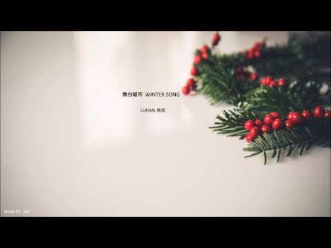 微白城市Winter Song - LUHAN鹿晗 - Piano Cover