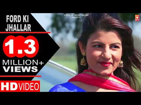 Ford Ki Jhallar | Latest Haryanvi Songs 2017 | Meeta Baroda | Arzu Choudhary | VOHM