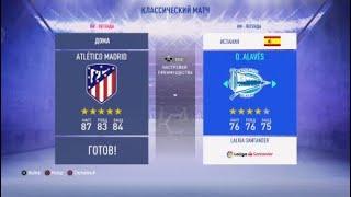 Атлетико Мадрид Алавес прогнозы на матч и ставки на сопрт