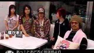 2008.5.2(金)20時放送の予告ムービーです。 出演はAGE OF EPのSeiji,Nao...