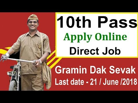 10th Pass Job Apply Online Gramin Dak Sevak Post Office Recruitment 2018