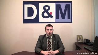Автокредит ТВ - подводные камни - залог за авто(, 2011-06-16T14:34:09.000Z)