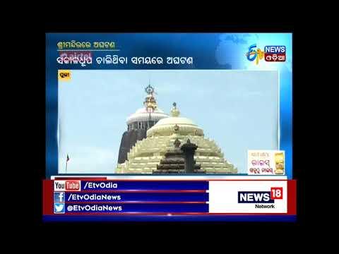 ''Patitapabana bana'' snaps off Nilachakra atop Puri temple - Etv News Odia