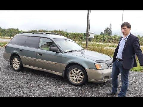 Subaru Legacy Outback (Самая скучная машина )