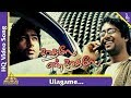 Download Ulagame   Song |Kadhale En Kadhale Tamil Movie Songs | Naveen| Roma| Pyramid Music MP3 song and Music Video