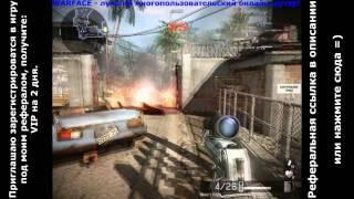 Мой геймплей в Warface за штурмовика.
