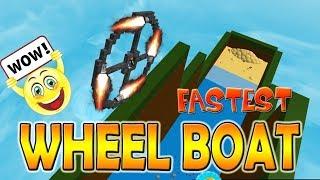 Roblox costruire una barca - ruota più veloce