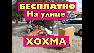 видео Винтажные кресла