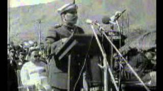 Ex President of Pakistan Zia ul Haq at his Ist Chitral Visit (1979).mp4